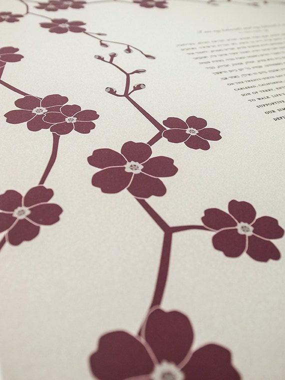 Ketubah Giclée Print by Jennifer Raichman - Cherry Blossom Branch