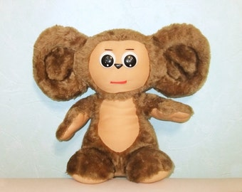 Cheburashka - Russian Cartoon Character Toy, Cute Toy, Staffed Toy, Animal Toy, Soft Toy