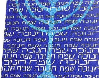 Happy Hannukah, Hanukkah Card + envelope, Original Hannukah card, Hanukkah, Chanukah, חנוכה, Menorah, Jewish Holiday Card, Chanukkah
