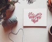 Romantic valentines day card, my heart beats your name, hand lettered, sweet I love you