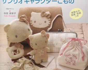 Hello Kitty Amigurumi Crochet Sewing Pattern Pdf Instant Download Ebook Japenese Home Decor Accessories