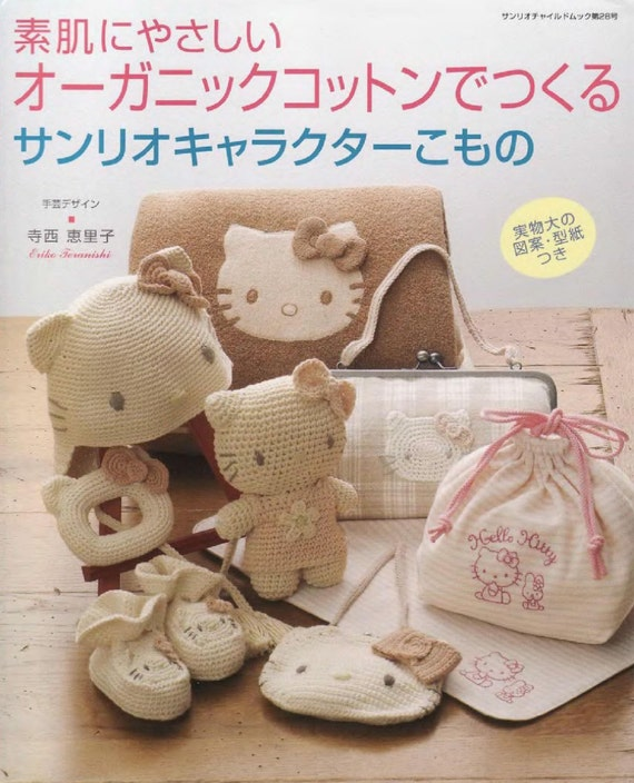 Hello Kitty Amigurumi Crochet & Sewing Pattern PDF Instant