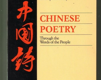 Chinese Poetry / Through The Words Of The People. 1st Edition 1971 Paperback In VG Condition. Anthology.