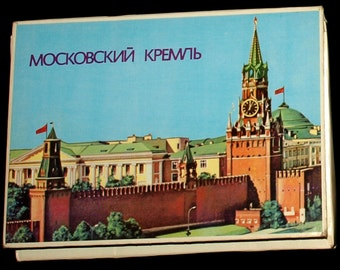 Original Vintage Russian Matchbox Collection of Moscow Kremlin 18 pieces