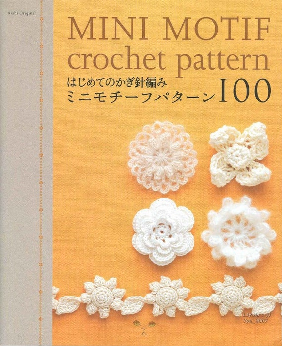 Free Download Japanese Crochet Pattern ~ Dancox for .
