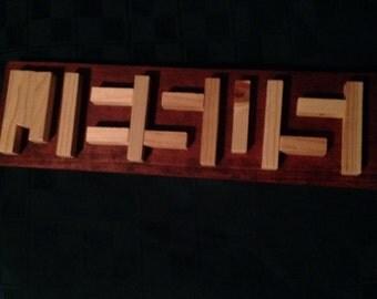 Inspirational Jesus Wood Block puzzle look