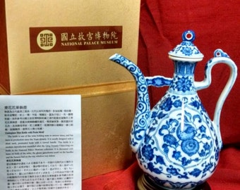 Beautiful Blue and White Wine Decanter, Reproduction from the Qing Dynasty, National Palace Museum, Taiwan