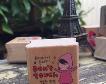 Red Riding Hood Girl DONT TOUCH wooden rubber stamp