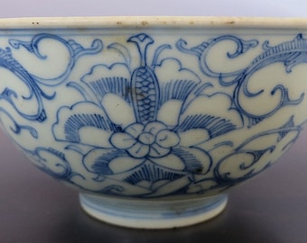 Authentic Chinese Qing Dynasty Blue and White Bowl