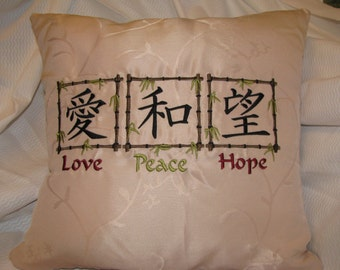 Cushion bring happyness