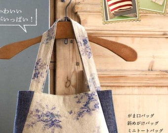 Cute Bags and Small Items with Scrap Fabrics - Japanese Craft Book