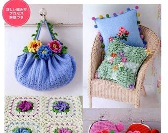 Best Selection Let's Play with Color Cute CROCHET and KNIT Goods  - Japanese Craft Book