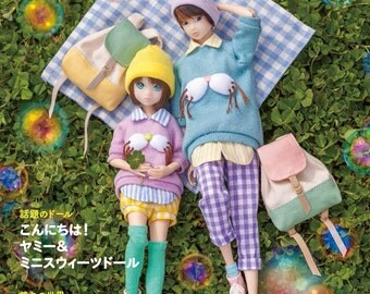 Dolly Dolly Spring 2015 - Japanese Craft Book MM