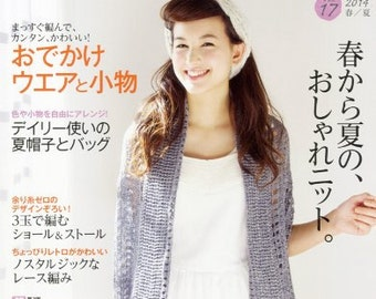 Marche CROCHET and KNIT Zakka Vol 17 - Japanese Craft Book