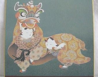 Shishi Dance - Japanese Shikishi Board Artwork Collectible Traditional