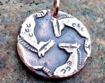 3 Horses Copper Pendant, Primitive Horse, Rustic Jewelry, Indian Ponies, Spirit Horses