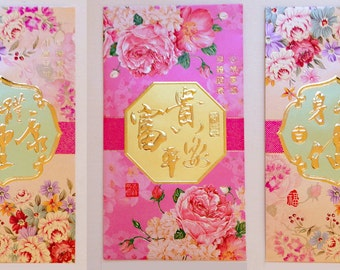 CHINESE NEW YEAR Envelope Set