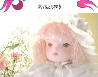 Master Tomoyuki Kikuchi Collection 01 - Artistic Handmade Doll - Japanese craft book