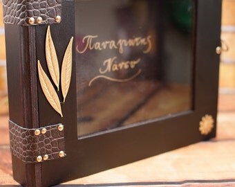 Wedding Stefana Case - Brown wood with brass gold leaves and daisies