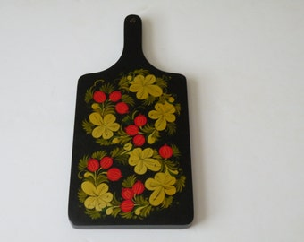 Vintage Russian Bread Cutting Board Wood Hand Painted Berries Gooseberry