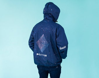 The Dreamer Space Jacket - Blue