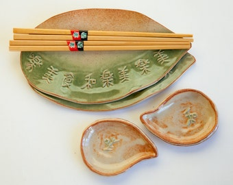 Japanese Character Sushi Set (2 plates) from Clay Creature Comforts