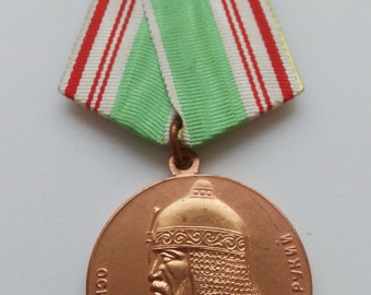 1947 Soviet medal order - In Commemoration of the 800th Anniversary of Moscow