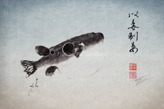 TIGER BLOWFISH - GYOTAKU / Calligraphy print - traditional Japanese fish art - by dowaito
