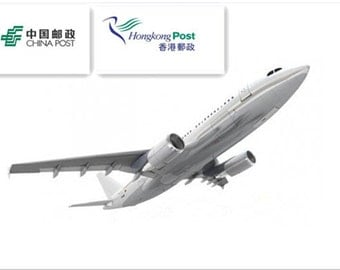 Shipping Fee for China Post or HongKong Post with Tracking number