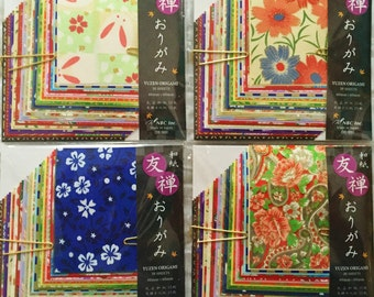 Mini Packet of Chiyogami Origami Paper - 30 sheets of 6 cm (2.5 inch) mini authentic yuzen washi origami paper