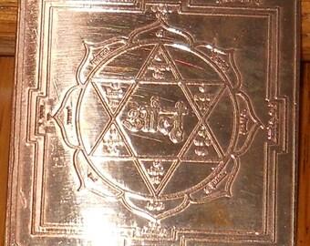 Saraswati Yantra for Intelligence and Illumination of the Mind - Blessed - Thick