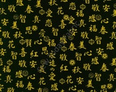 Japanese Kanji Print Yellow on Black - Diary of A Geisha Collection - Studio e 2815-99 (sold by the 1/2 yard)