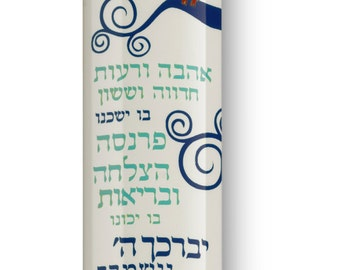 Modern Jewish Mezuza Mezuzah Design blessing of the home white