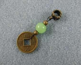 Dreadlock charm dangle bronze tone with coin and jade bead