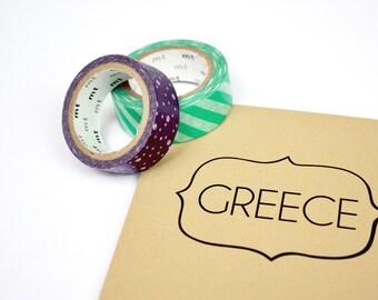 Greece travel journal - kraftpaper notebook