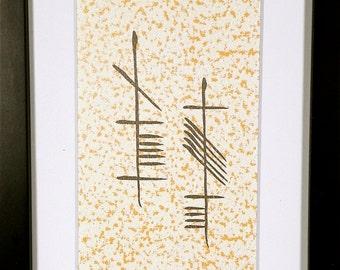 Soul Friend (Anam Cara) Ogham 5x7 Print