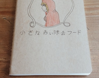 Little Red Riding Hood ruled moleskin journal