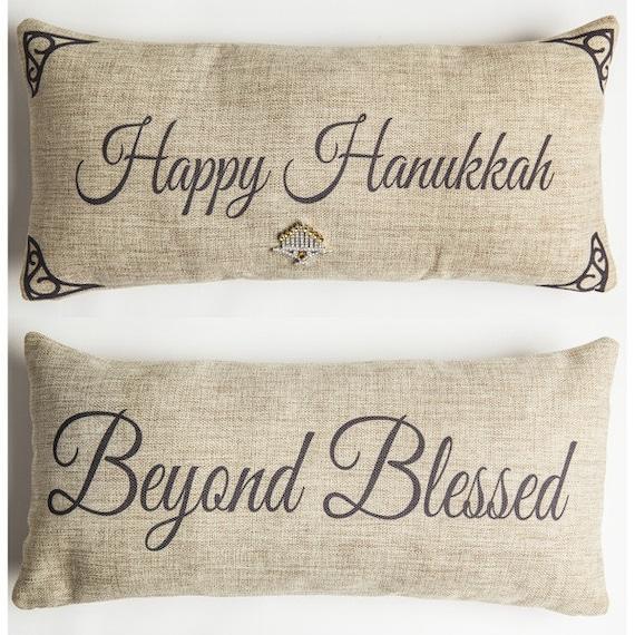 Jewish Wedding Wishes Quotes: Items Similar To Hanukkah Gifts,Shalom, Mazel Tov, Jewish