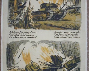 WW2 Red Partisans tanks destruction propaganda poster