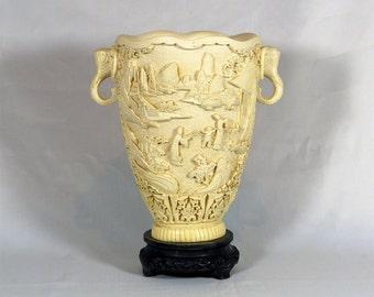 Chinese vase (no ivory)