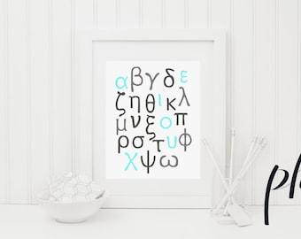 Greek Alphabet Letter, Greek Letters, Greek Art, Nursery Decor, Nursery Art, Nursery, Alphabet, Alphabet Letters, Koine, Printable Art
