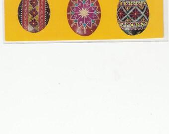 1950s Vintage Authentic Ukrainian Psanky Authentic Easter Eggs Postcard