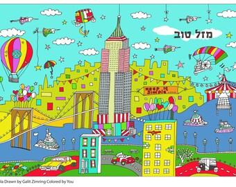 Mazal tov birthday card, New York Birthday card, drawn postcard by gula, Big postcard