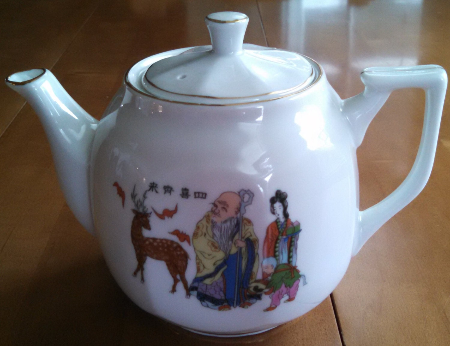 Clearance Sale 50 Off Vintage Asian Teapot Chinese