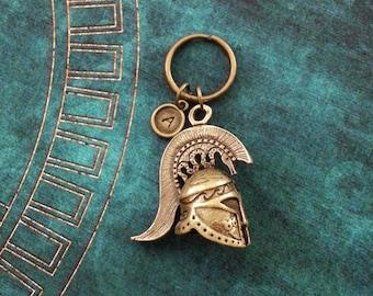 Spartan Keychain Bronze Spartan Helmet Keychain Personalized Keychain Spartan Warrior Keychain Spartan Gift Spartan Helm Keychain Greek Gift
