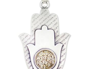 Hamsa Wall Hanging, Judaic Gift, Hand Wall Hanging, Shema Prayer, Silver Hamsa, Hebrew Inscription, Bat Mitzvah Gift