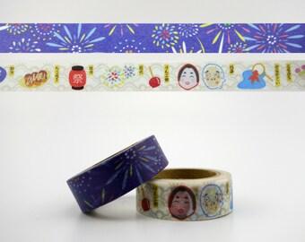2 Japanese festival washi tape rolls - 10m each - fireworks - fans - lanterns - mochi - takoyaki - theater masks - goldfish - candy
