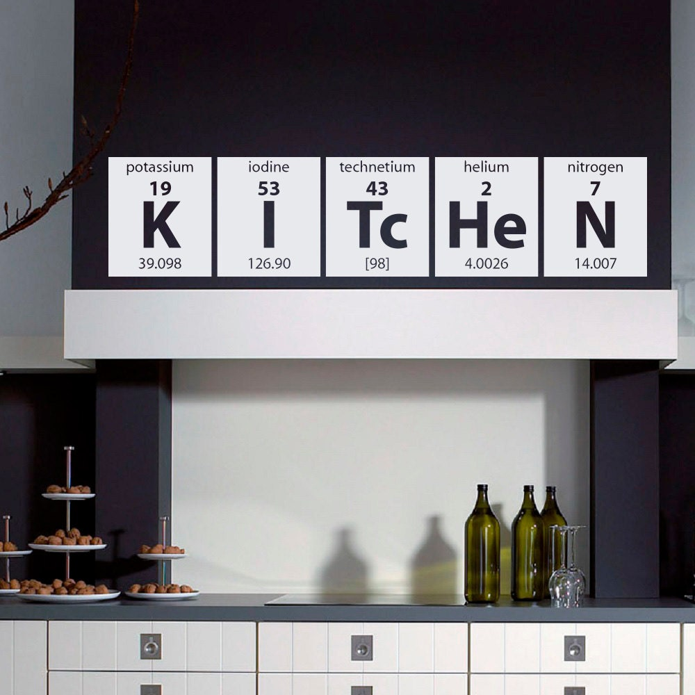 The Kitchen is the Heart of the Home - Kitchen Vinyl Wall ...