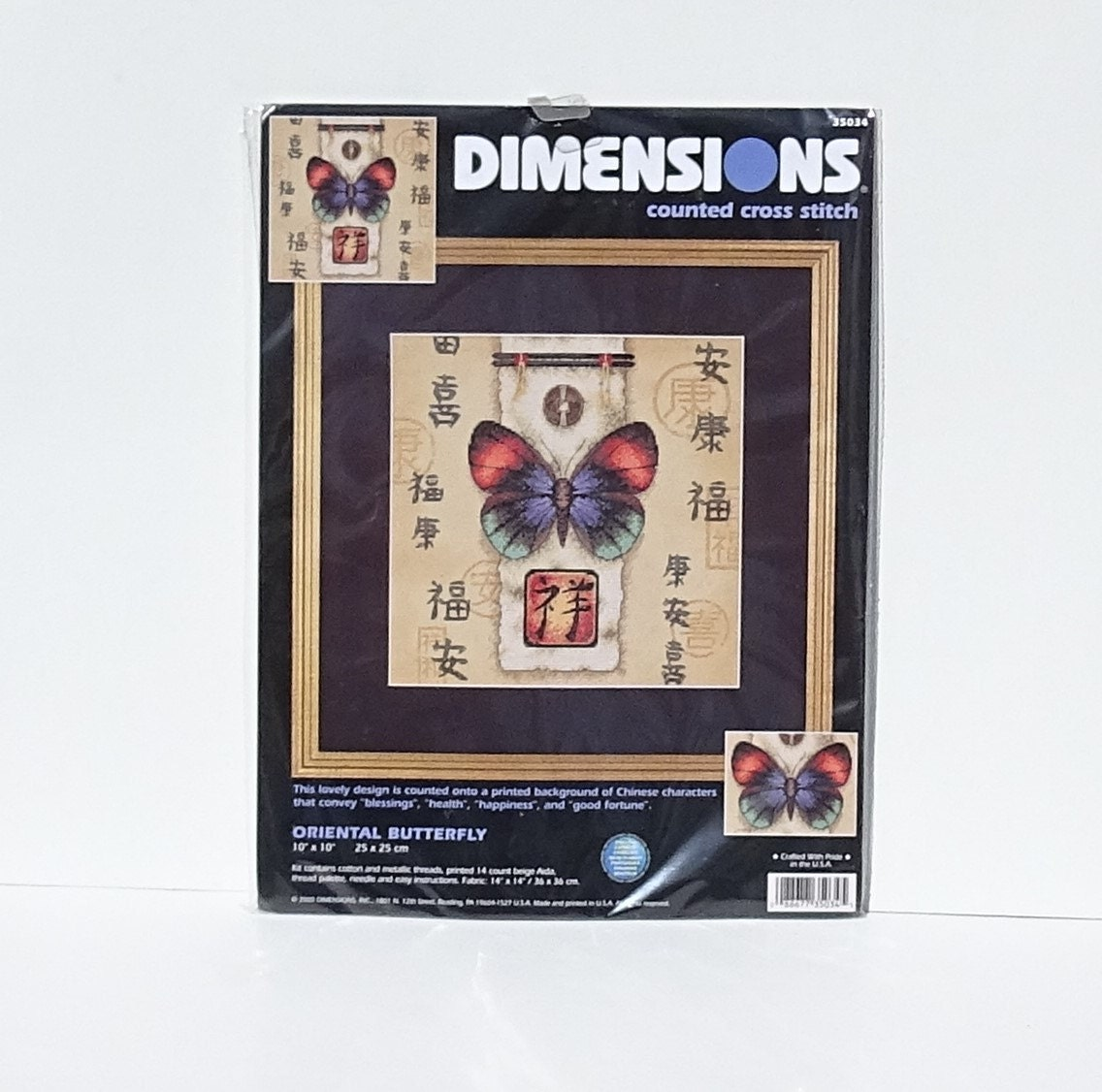 dimensions cross stitch instructions