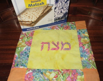 Pieced Matzah Cover with word Matzah Appliqued in Spring Colors and Print